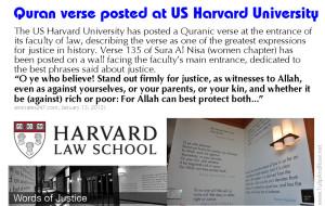 AC-Harvard_University