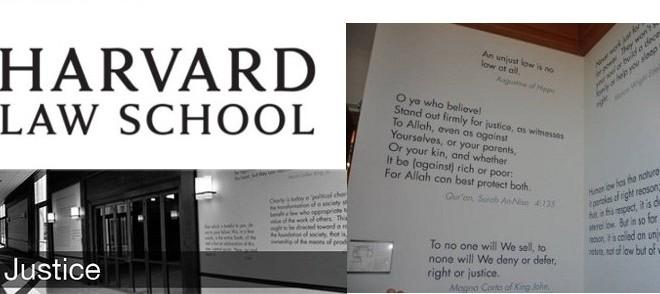"""Fakulteti i drejtësisë """"Harvard"""" dhe citati Kuranorë"""