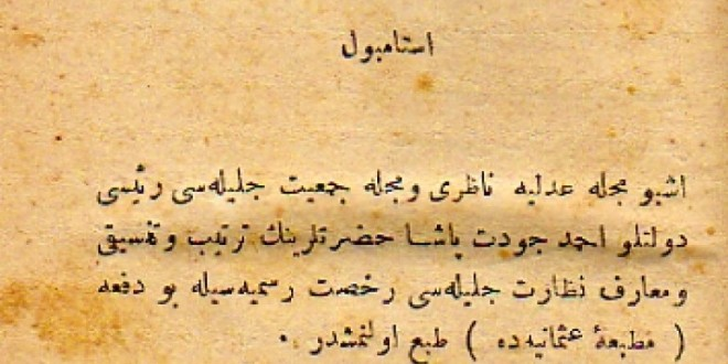 Shqiptarët e (pa)njohur në Shtetin Osman