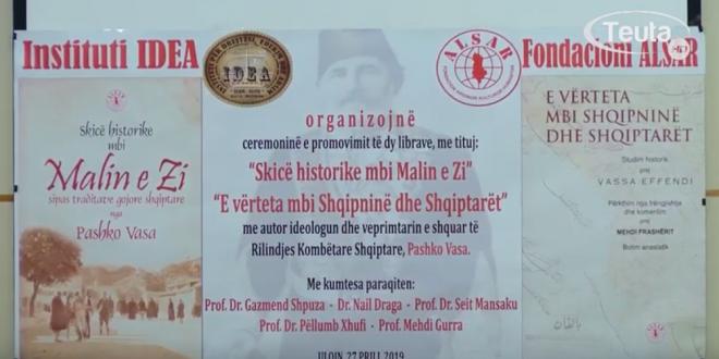 TV TEUTA: Promovimi i dy veprave të Pashko Vasës nga Instituti IDEA, Ulqin. (video)
